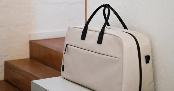 July All Weekender Plus duffel bag